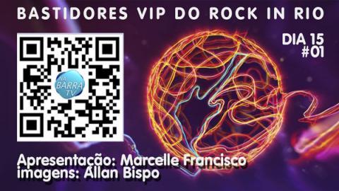 RockInRio2017 - VIP | 15 #01