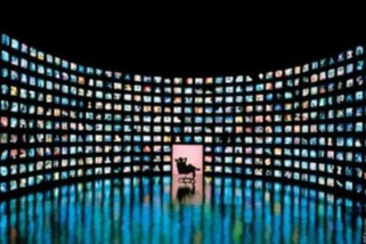 Futuro da Televisão
