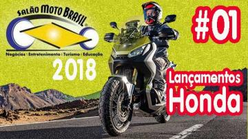SALÃO MOTOBRASIL 2018 | Novidades da Honda