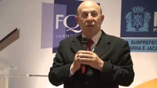 Prêmio Líder Empresarial 2015 - Parte 01