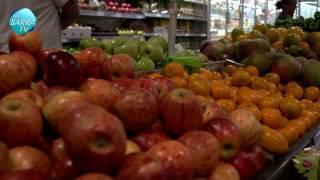 Novo Super Market - Abelardo Bueno